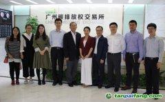 广东电力交易中心总经理黄远明一行莅临广碳所调研
