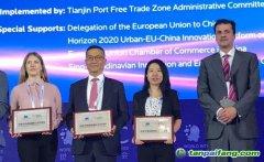 """广碳所跨市场合作项目荣获欧盟""""地平线2020""""中欧可持续城镇化合作项目授牌"""
