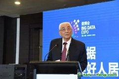 国家开发银行原副行长刘克崮分享欧洲复兴银行绿色金融的理念和实践