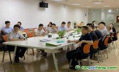广州碳排放权交易所低碳分享日活动走进清远