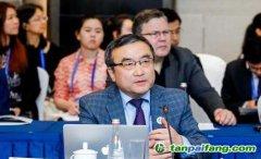 全球气候治理主题论坛在杭州举行