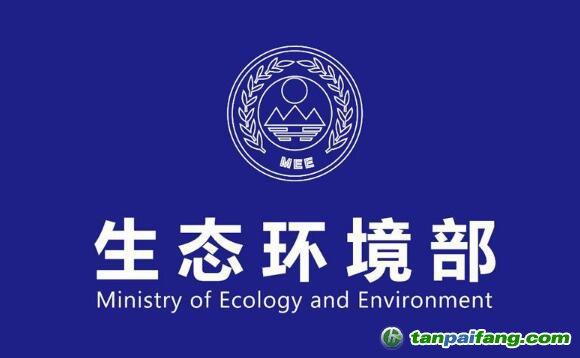 关于做好全国碳排放权交易市场发电行业重点排放单位名单和相关材料报送工作的通知