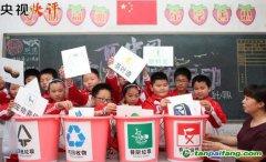 推行垃圾分类 践行绿色发展 让生态文明思想在中华大地开花结果