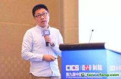 俞庆:泛在电力物联网及其在综合能源服务领域的落地