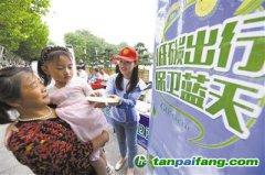 安徽阜阳开展全国低碳日街头宣传活动