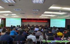 青海西宁三年累计减排二氧化硫1343.61吨