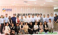 上海环境能源交易所董事长林辉到访上海石油天然气交易中心 探讨业务合作