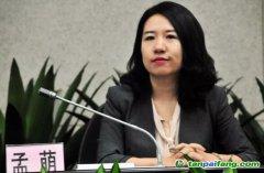 广州绿色金融改革创新试验区融资对接系统初见成效