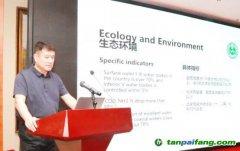 生态环境部气候司副司长蒋兆理:需多方联合共同努力推动碳减排