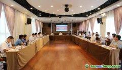 中意应对气候变化能力建设培训班在广东举行