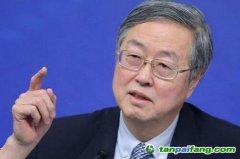 周小川:Libra代表数字货币的趋势 中国应未雨绸缪(全文)