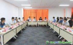 中电联理事会赴广碳所开展自备电厂参与碳排放权交易情况调研座谈会