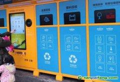 咸阳市全力推行生活垃圾分类 年底前居民小区分类覆盖率不低于60%