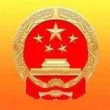 中华人民共和国财政部会计资格评价中心官方网站