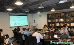中创大讲堂 | 台湾温室气体减排与再生能源发展