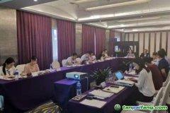 中韩碳排放交易研讨会及调研活动顺利召开
