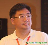 张昕:积极行动 做好参与全国碳市场准备