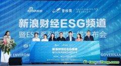 美好中国ESG100指数——打造国内最大的ESG数据库