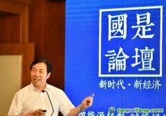"""专家:实现脱碳转型 中国得""""多走一步"""""""