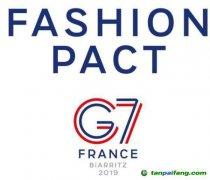 博柏利、香奈儿、爱马仕等32家时尚公司签时尚环保协议书