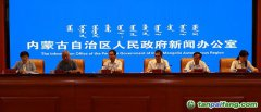 自治区人民政府召开《内蒙古自治区民用建筑节能和绿色建筑发展条例》政策例行吹风会