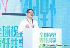 潘家华:投资研发燃油发动机没有未来 应提升碳生产力