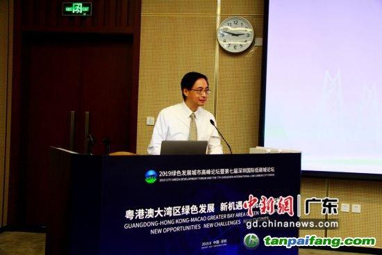 第七届深圳国际低碳城论坛绿色金融分论坛现场。(主办方供图)