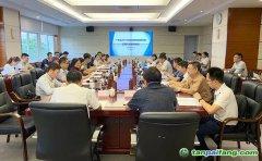 广东省生态环境厅召开广东省2019年度碳排放配额分配实施方案 评审会