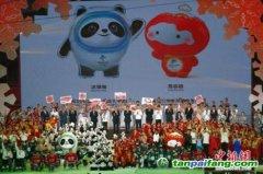 北京冬奥会冰上场馆将基本实现生态环境零负担