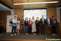 科学碳目标倡议中文手册