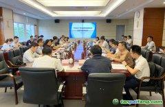 广东省生态环境厅召开广东省2019年度碳排放配额分配实施方案评审会