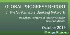 可持续银行网络加速新兴市场可持续金融的扩张