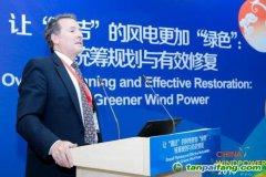 TNC全球能源与基础设施总监Mark Lambrides:生态友好的实现可再生能源和零碳排放是可行的