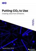 国际能源署发布《将二氧化碳投入使用—从排放中创造价值》报告