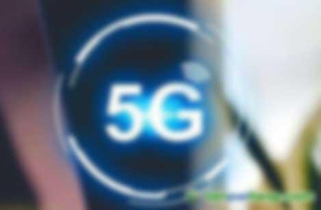 快速推出5G将从根本上影响全球排放