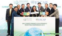 """""""联合国气候变化融资及可持续投资国际会议2019""""在香港成功举办"""