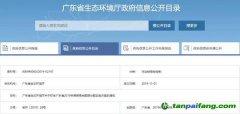 """广东56家大型纸厂纳入控排企业名单 碳排放将实行""""配额制"""""""
