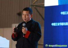 傅涛:绿色工厂是新时代的必选项和永久选项