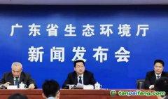 广东碳交易市场:2019年度碳排放配额总量4.65亿吨