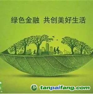 减排项目如何申报中国清洁发展机制基金的基本标准和条件