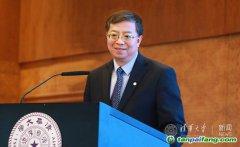 【应对气候变化 世界青年在行动】世界大学气候变化联盟研究生论坛在清华大学举行