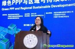 蓝虹:绿色金融与区域可持续发展