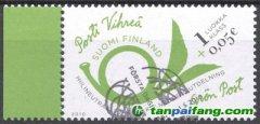 """芬兰:全民共迎""""碳中和""""时代 芬兰发行世界上首枚""""碳中和""""邮票的盖销票"""