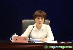 江苏省生态环境厅应对气候变化处处长王华