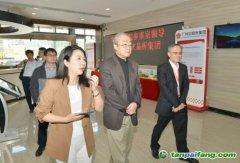 国务院参事室领导莅临广州碳排放权交易所调研交流