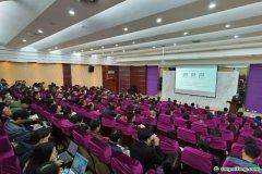 """生态环境部第七期第一场""""碳市场配额分配和管理培训班""""在杭州举行"""