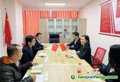 广州碳排放权交易所党支部与中国银行广州市绿色金融改革创新试验区花都分行公司金融部党支部开展结对共建