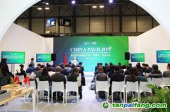 中国青年代表参加联合国气候变化大会