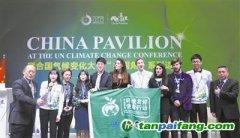 """""""每个声音都有可能改变世界"""" ——2019年联合国气候变化大会青年活动纪实"""
