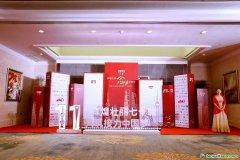 碳阻迹为接力中国青年精英协会十一周年年会提供会议碳核算服务